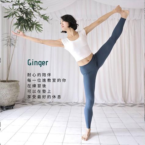 Ginger Huang